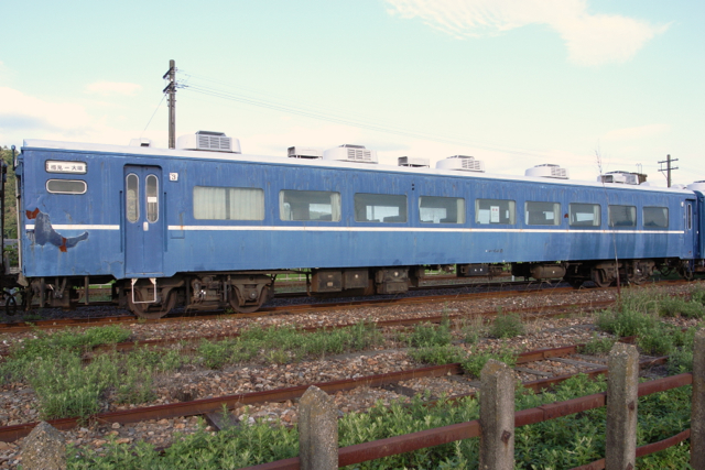 R0012204